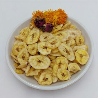 Bananenchips ganz 750g